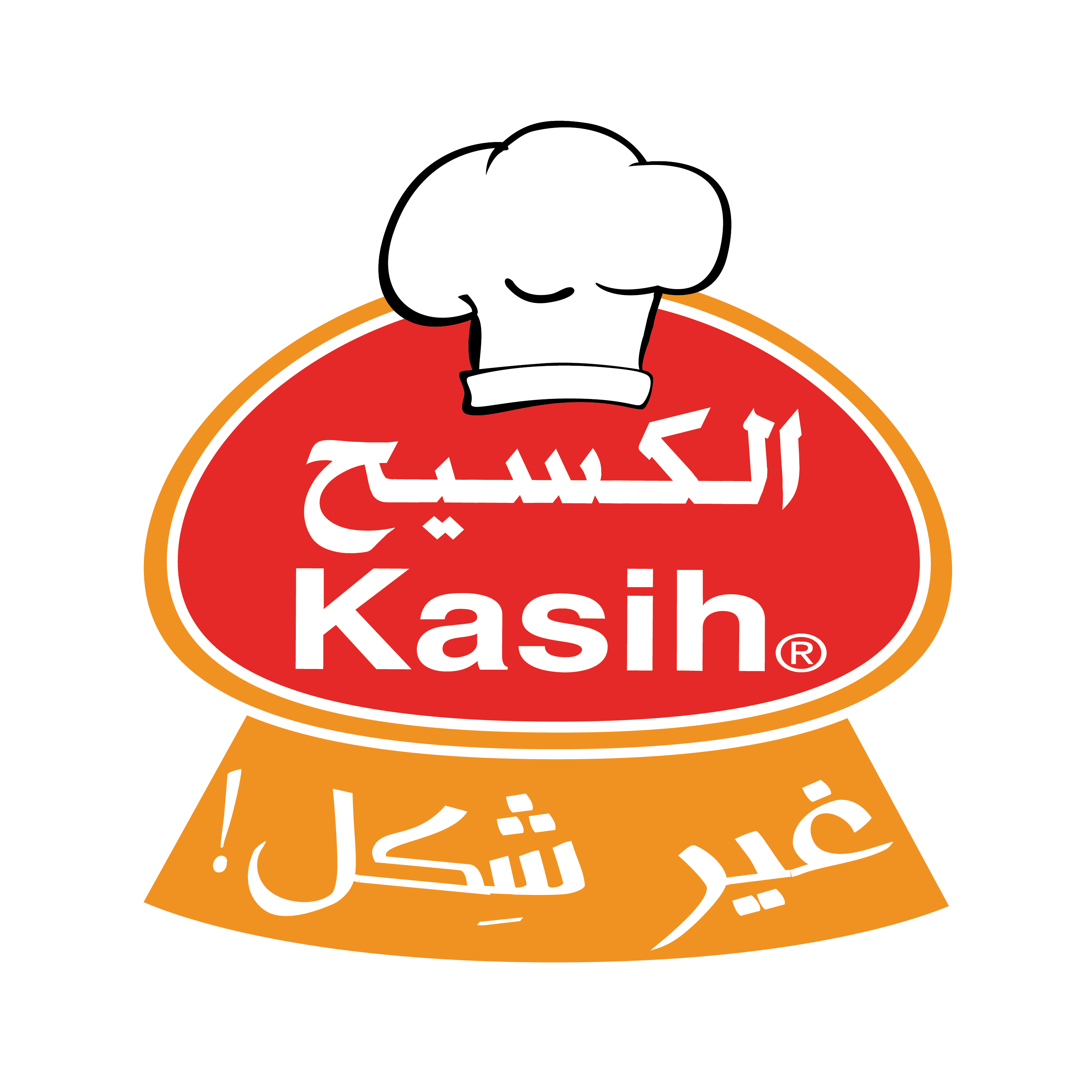 Kasih Food – Kasih Food Production Company